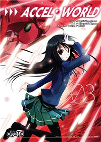 Accel World T03